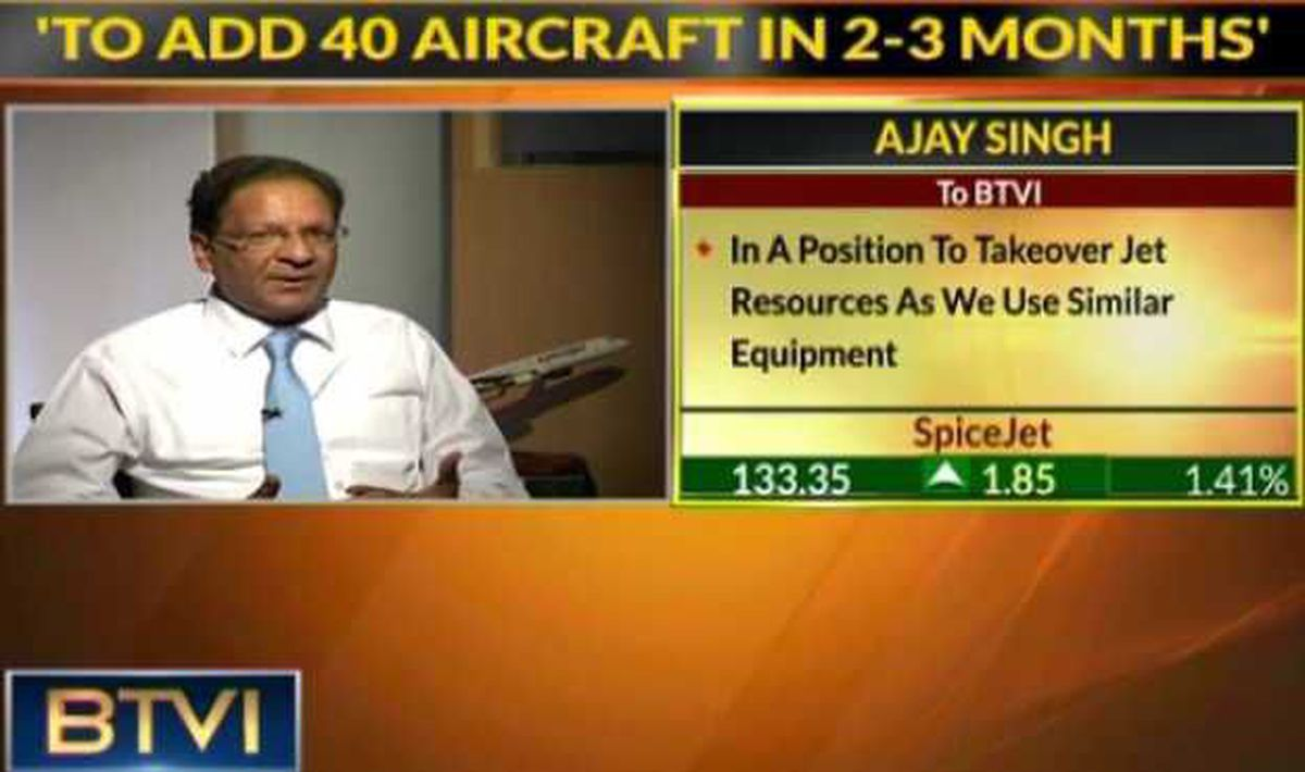 Watch ATF Cannot be taxed as luxury: Ajay Singh, Chairman
