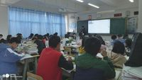 - Using Tech to Close the Education Gap in China