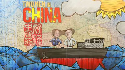 Two Men In China