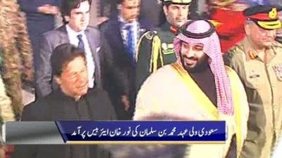 Saudi crown prince arrives in Islamabad