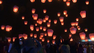 Taiwan sky shines bright as lantern festival kicks off