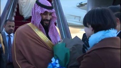 Saudi Crown Prince arrives in China