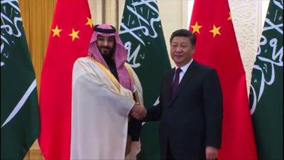 Saudi Crown Prince meets China's Xi Jinping