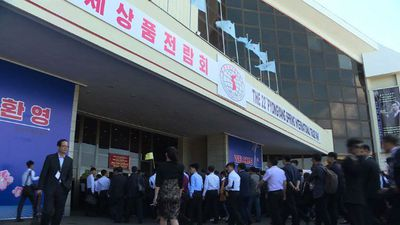 Pyongyang International Trade Fair opens