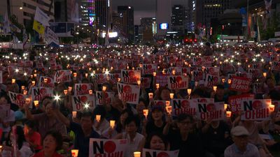 Seoul residents mark Liberation Day with anti-Japan rally
