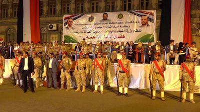 Yemen's Huthi rebels celebrate 'September 21 Revolution' in Sanaa