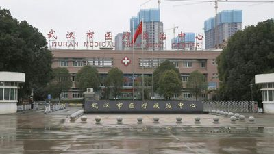 Virus outbreak: Images of Wuhan Medical Treatment Center