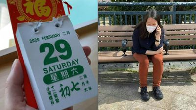 Hong Kong: Leap year birthday ruined by virus fears