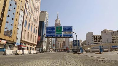 Coronavirus: Streets leading to Mecca's holy sites still closed