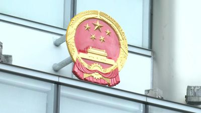 China opens new Hong Kong security agency headquarters