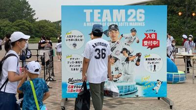 Japan baseball fans flood back to stadiums despite virus spike