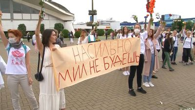 Women rally in Minsk to call for an end to police violence