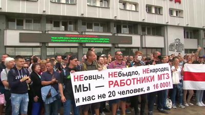 Crowds of workers walk out at Belarus factories in support of opposition