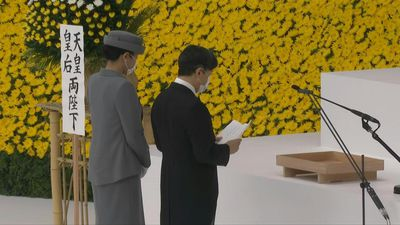 Japan: Ceremony to mark 75th anniversary of surrender in WWII
