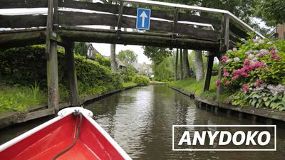 ANYDOKO Shorts - Giethoorn: The Venice Of The North