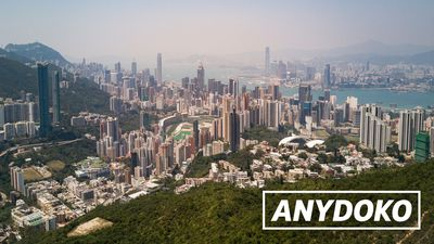 This Is - This Is: Hong Kong From Above