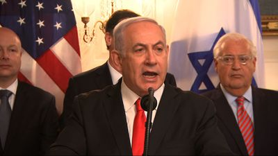 Netanyahu: Israel shall never give up high ground