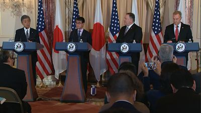 North Korea looms large over US-Japan talks