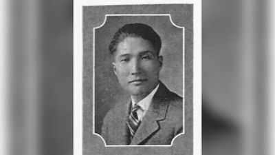 AP honors reporter killed in 1951 in China