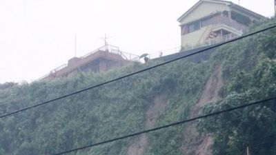 Heavy rains in Japan cause landslides and floods