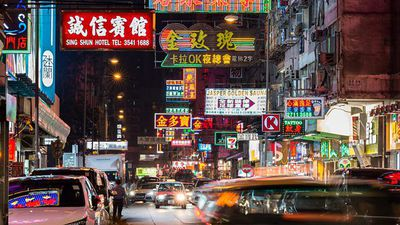World's Busiest Cities - Hong Kong