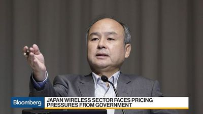 Bloomberg Daybreak: Asia - What You Need to Know About SoftBank's $21 Billion IPO