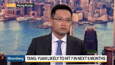 Bloomberg Daybreak: Asia - Yuan Depreciation Will Be Carefully Managed by PBOC, Says Goldman's Tang