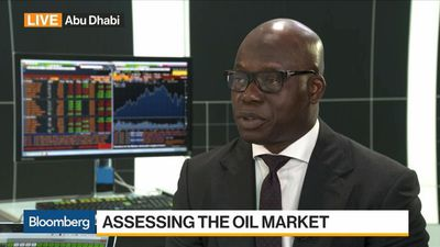 Oando of Nigeria Plans Substantial Increase in Production, Says CEO