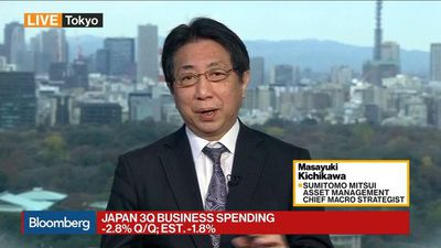 Bloomberg Daybreak: Asia - Japan GDP to Rebound in Fourth Quarter, Sumitomo Mitsui Asset's Kichikawa Says