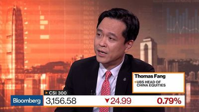 China CSI 300 Index May Reach 3800 in 2019, Not in 2018, UBS's Fang Says