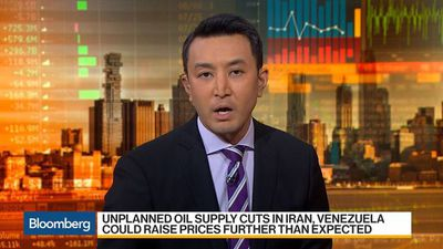 Bloomberg Daybreak: Asia - 'God' Says You're Better Off Betting on Oil 'Going Up'