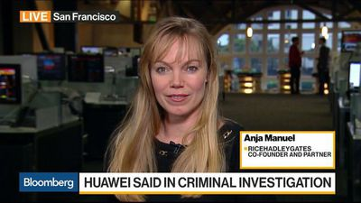 Bloomberg Daybreak: Asia - U.S. CEOs No Longer Are Biggest Advocates for Positive Ties With China, Manuel Says