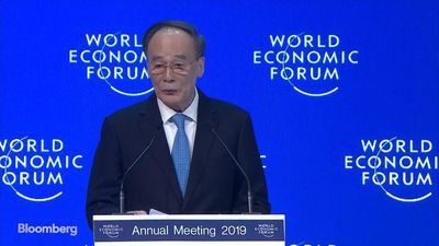Chinese Vice President Wang Qishan Gives Speech in Davos