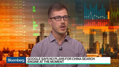 Bloomberg Technology - Google Shareholders Worry About a Potential China Search Engine