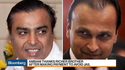 Bloomberg Markets: Asia - Indian Billionaire Mukesh Ambani Bails Brother Out of Jail Trouble
