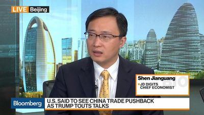 I'm Optimistic Both Sides Are Eager to Strike a Deal, Says JD Digits's Shen