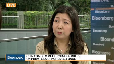 Wu Capital's CEO on China's PE Industry, Trends, Tech Startups