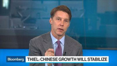 Bloomberg Surveillance - Treasuries Attractive `From a Yield Perspective,' BlackRock Says
