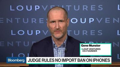 Bloomberg Technology - Apple-Qualcomm Legal Battle Is 'Just Noise,' Loup's Munster Says