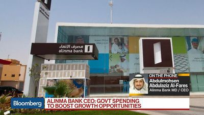 Alinma Bank Is Open for Opportunities That Add Value, CEO Says