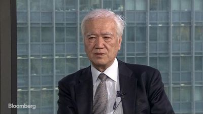 Bloomberg Daybreak: Asia - Bank of Japan Likely to Keep Current Policy, Ex-FX Chief Says
