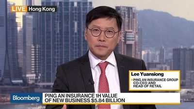 Ping An Insurance Co-CEO: 'Very Happy' With Results
