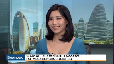 Alibaba Said to Win HKEx Approval for Mega Hong Kong Listing
