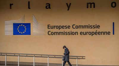 EU Members Working to Speed Up Process on Banking Union: Dombrovskis