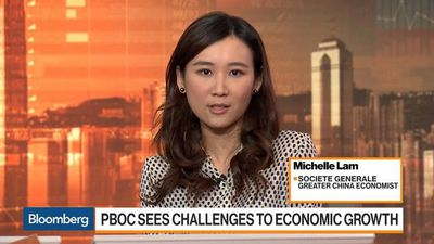 PBOC May Cut Rates in 1Q 2020, SocGen's Lam Says