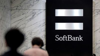 SoftBank to Borrow $4.5 Billion Backed by Telecom Unit Stock