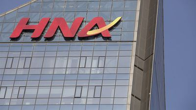 China Said to Plan HNA Takeover as Virus Impacts Business