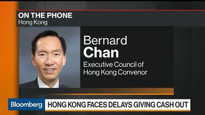 Hong Kong to Give Out Money in June: H.K. Executive Council's Chan