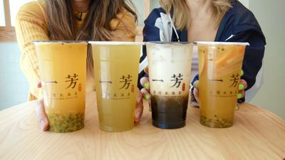 The best boba in Vancouver