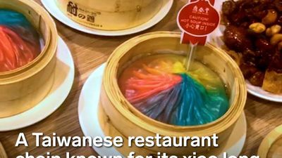 These massive rainbow dumplings were made for Sydney's annual festival of light